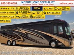 New 2017  Entegra Coach Aspire 42RBQ Bath & 1/2 RV for Sale at MHSRV by Entegra Coach from Motor Home Specialist in Alvarado, TX