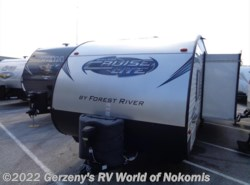 Used 2015  Forest River Salem  by Forest River from Gerzeny's RV World of Nokomis in Nokomis, FL