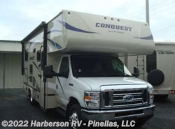 New 2018  Gulf Stream Conquest 6238