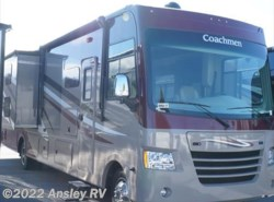 Used 2016  Coachmen Mirada 35BH by Coachmen from Ansley RV in Duncansville, PA