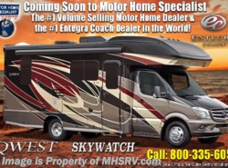 New 2019 Entegra Coach Qwest 24K RV for Sale W/2 Yr Warranty, Fiberglass Roof available in Alvarado, Texas