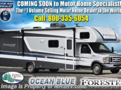 New 2021 Forest River Forester 3051S available in Alvarado, Texas