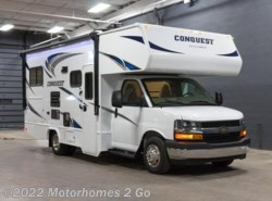 New 2018  Gulf Stream Conquest 6237LE by Gulf Stream from Motorhomes 2 Go in Grand Rapids, MI